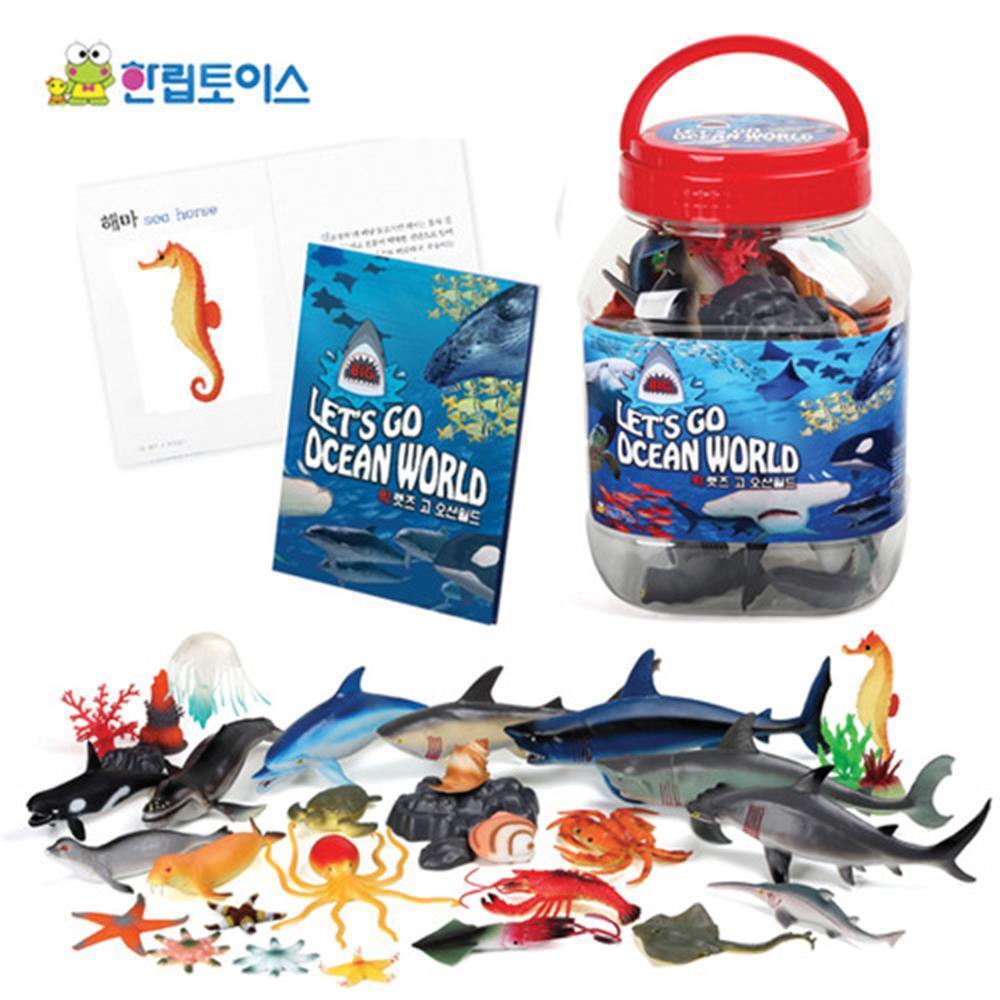 해양 생물 피규어 모형 장난감 오션월드 조카선물 교구