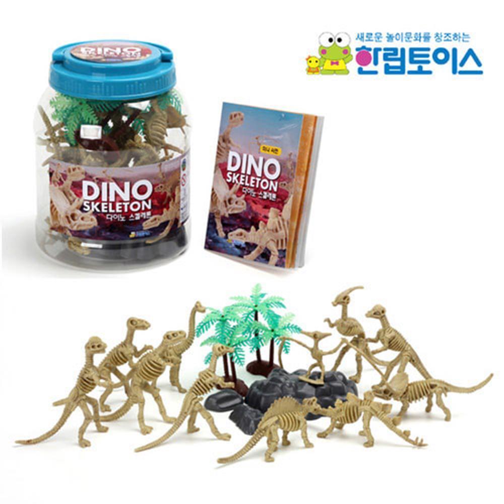 공룡 뼈모형 장난감 다이노스켈레톤 공룡놀이 조카선물