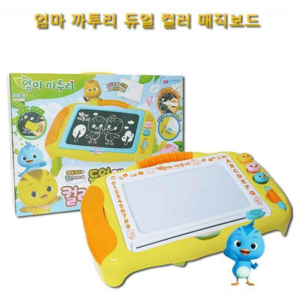 어린이 그림 그리기 컬러 매직보드 보드판 유아용보드
