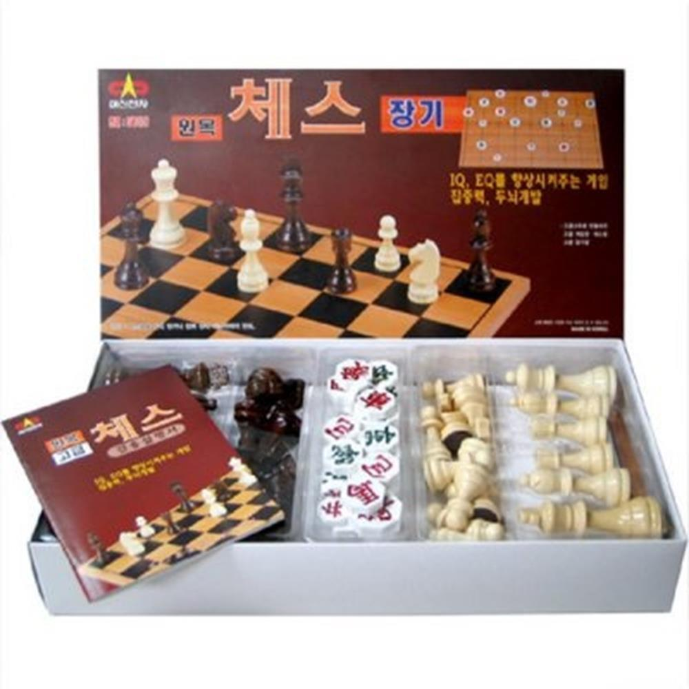 커플 게임 원목 체스 장기 보드게임 놀이용품 전략게임