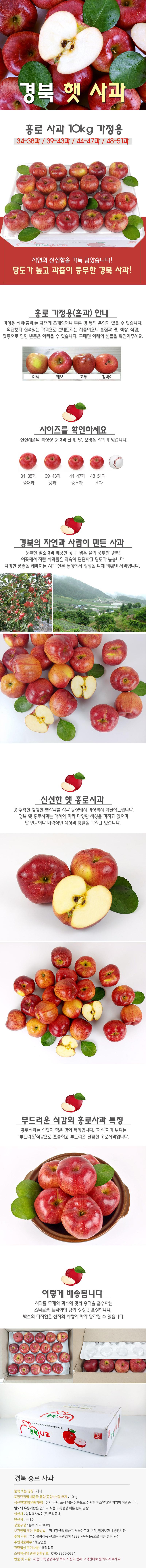 H_apple_home10.jpg