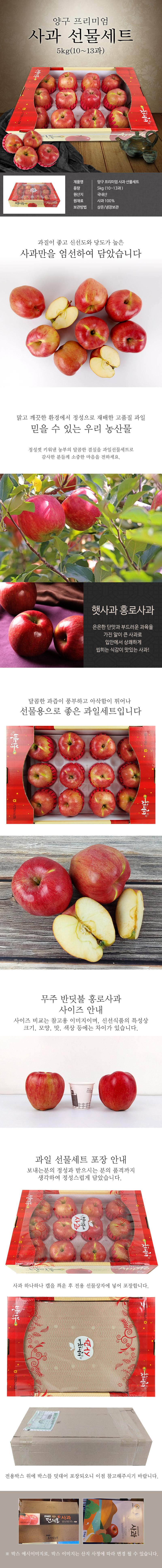 GL_mj_apple.jpg
