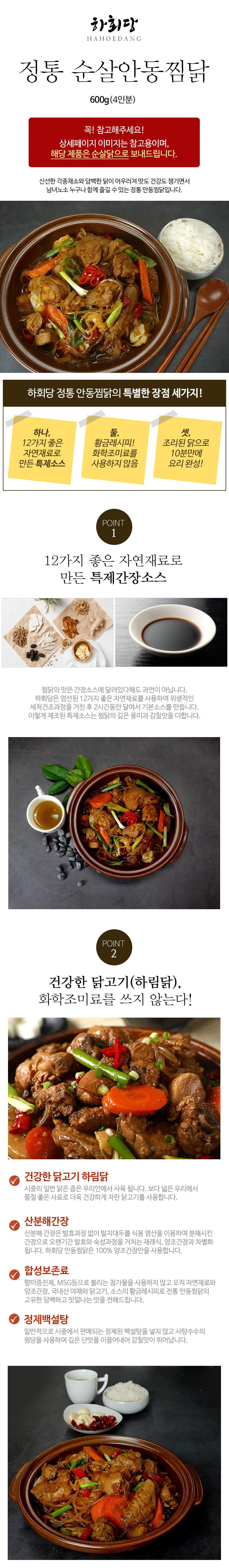 H-sunsal_andong-1_01.jpg