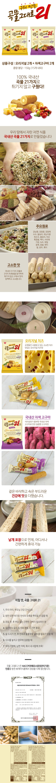 snack_21.jpg