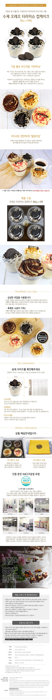 LP_O_T_cupcake4.jpg