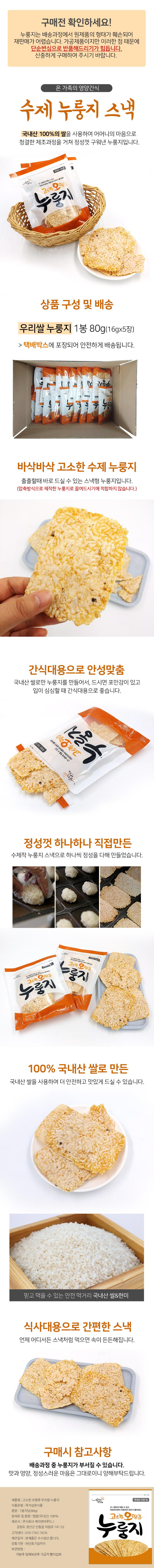rice_box.jpg