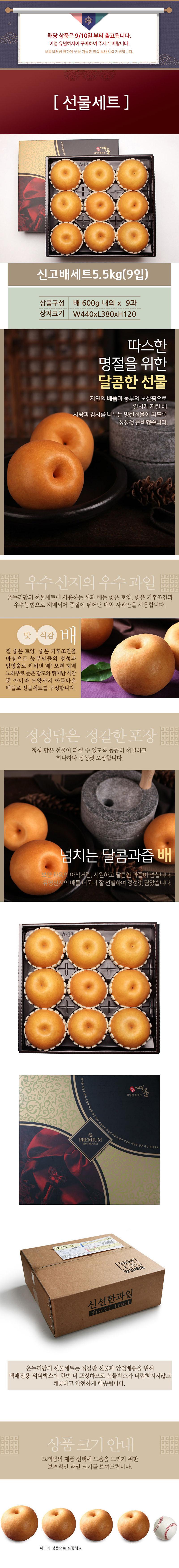 new_pear9.jpg