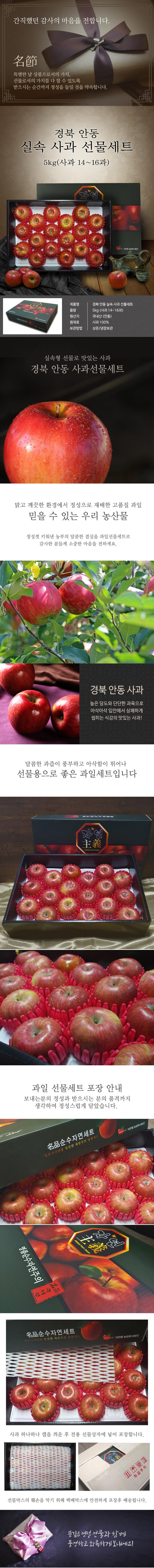 27farm_apple_gift_bad14.jpg