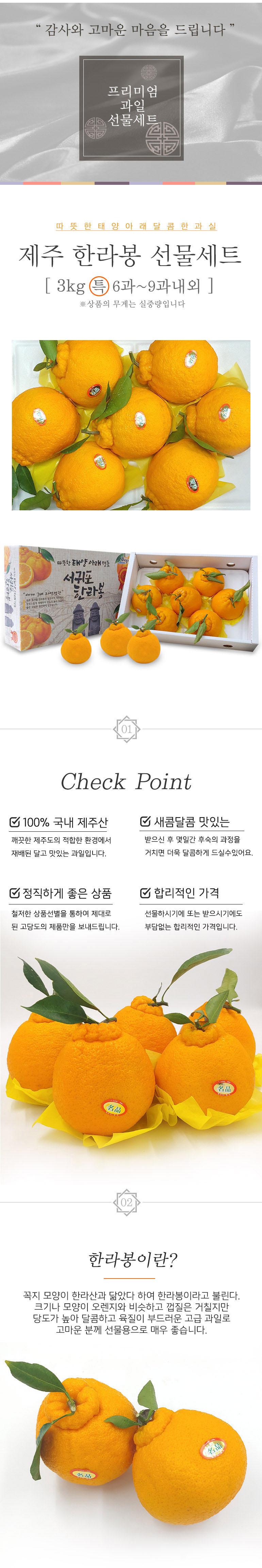 hanlabong_01_01.jpg