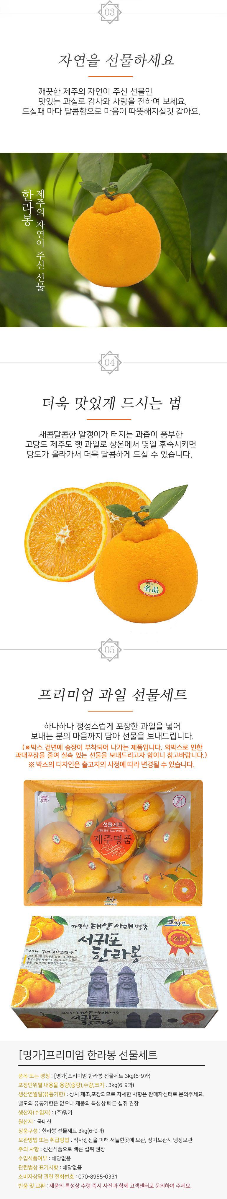 hanlabong_01_02.jpg