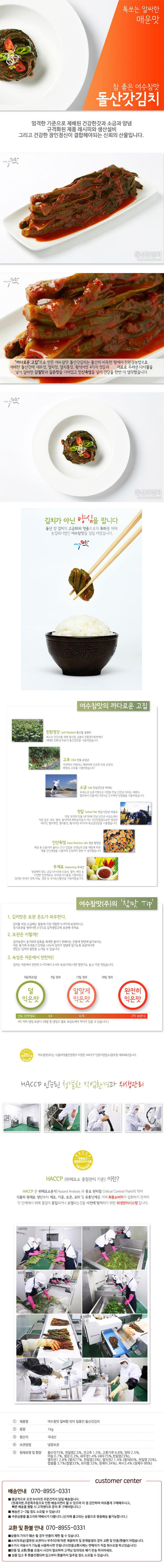 kimchi4.jpg