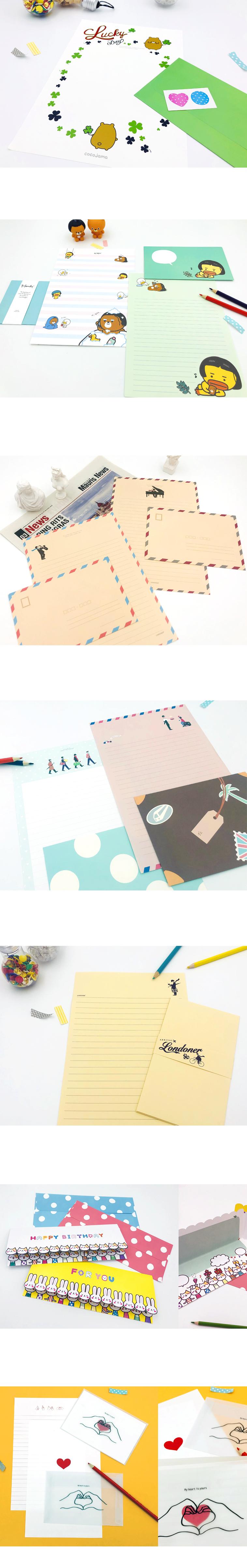 카드 편선지 럭키박스 - 더오픈하우스, 9,900원, 카드, 축하 카드
