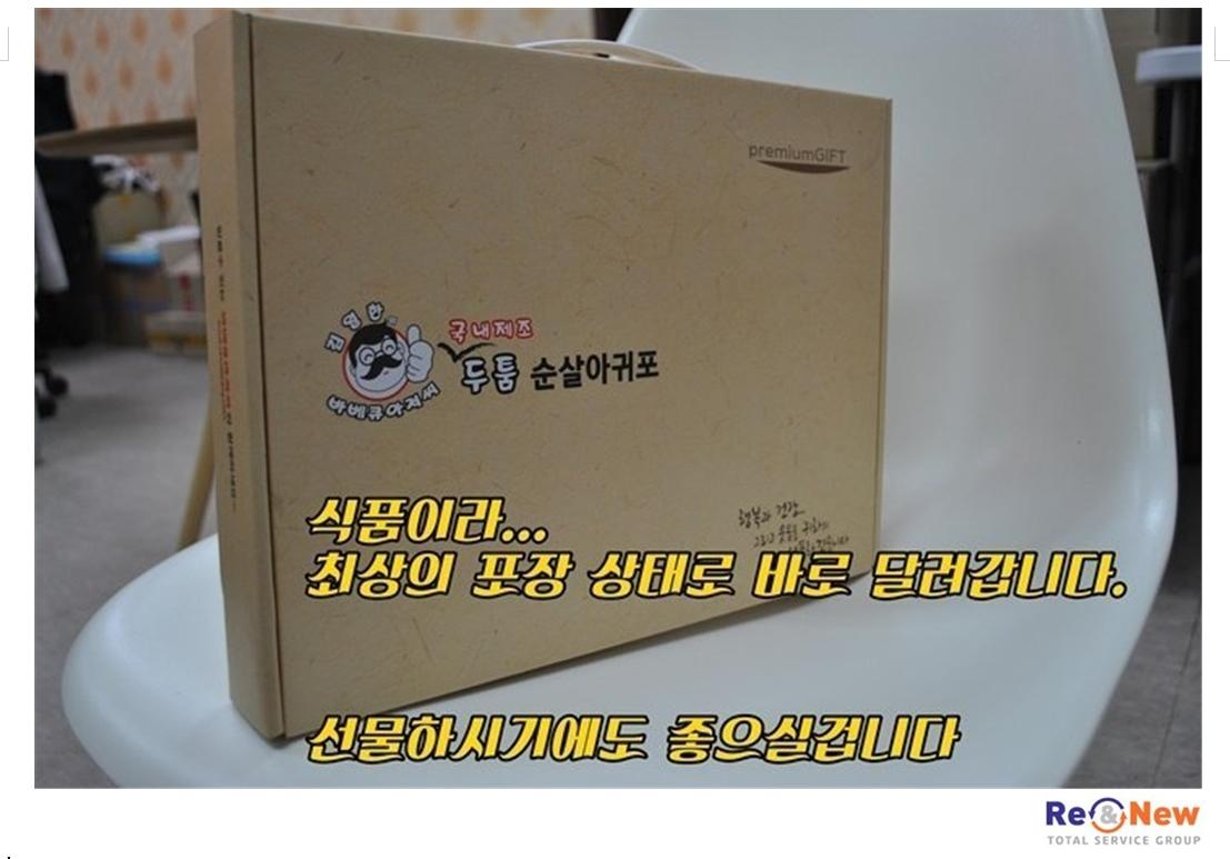국내 제조 바베큐아저씨 두툼순살 아귀포 500g - 더스페이스, 34,900원, 수산물, 건어물