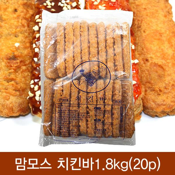 [현재분류명],(냉동)맘모스 치킨바1.8kg(20p),치킨너겟,냉동식품,튀김요리,간식,안주