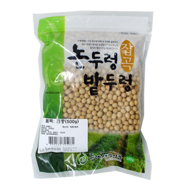 [현재분류명],180402DSPRO-4187 두레생협 흰콩 500g,잡곡,쌀,혼합곡,잡곡류,콩,팥