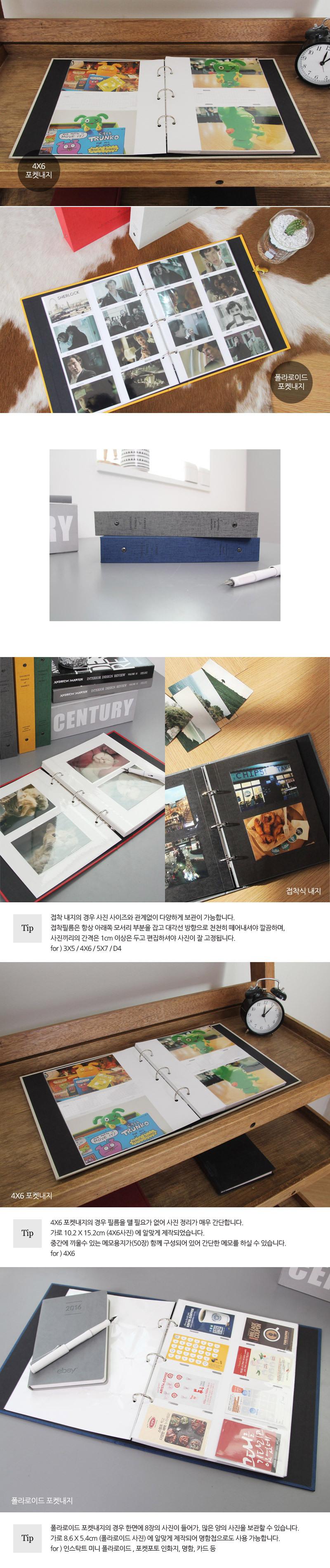 데일리 바인더앨범 - 데얼스, 13,600원, 접착앨범, 심플