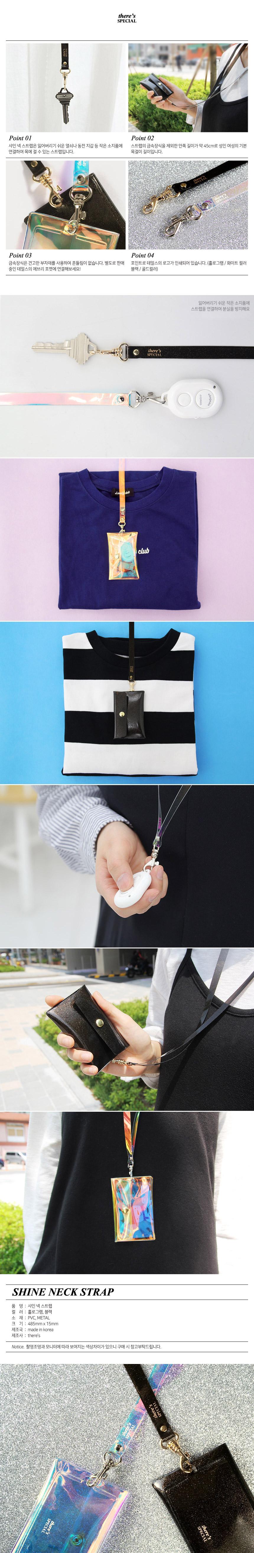 데얼스 샤인 넥 스트랩 - 데얼스, 3,800원, 동전/카드지갑, 목걸이형카드지갑