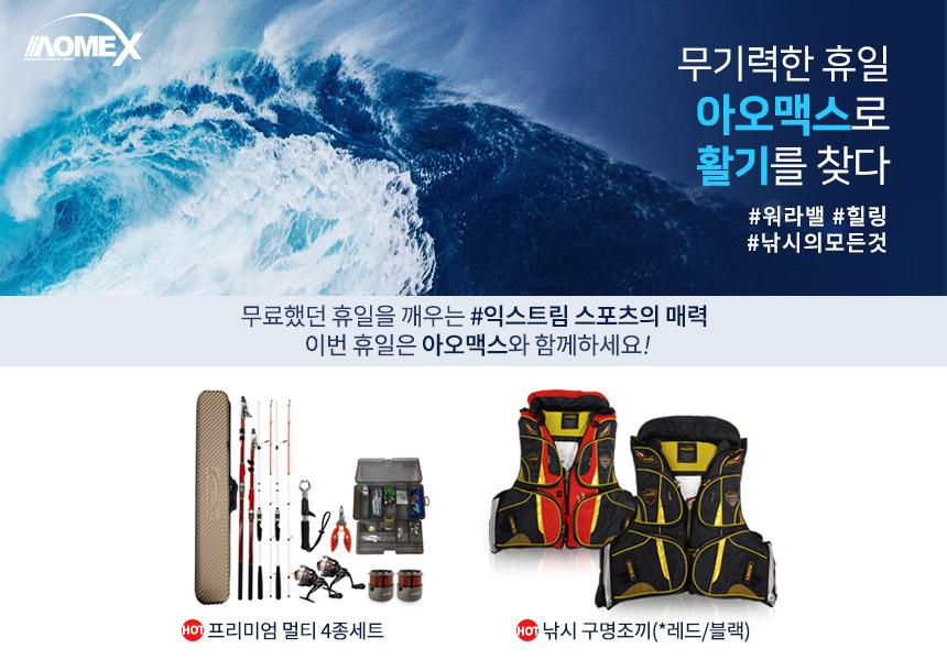 MONGOOSE - 소개