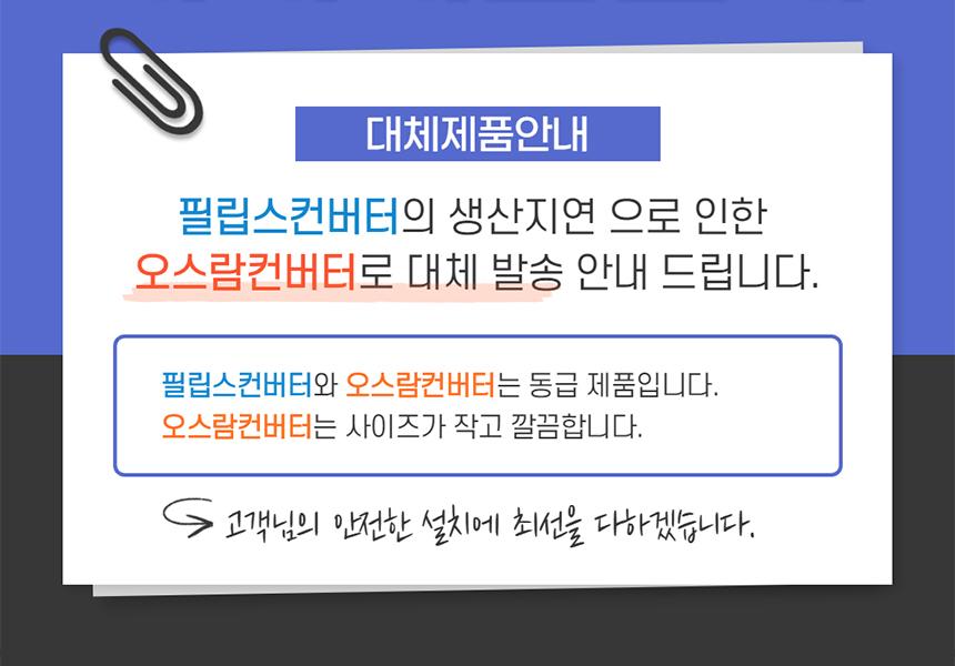 토탈LED - 소개