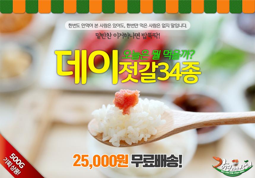 강경신안상회 - 소개