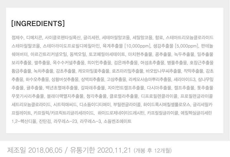 다크시나몬 볼륨케어 2종(샴푸500g+헤어트리트먼트) - 딥퍼랑스, 49,600원, 헤어케어, 샴푸/린스