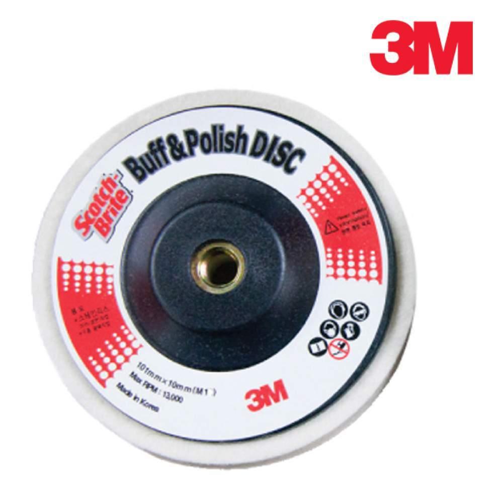 [더산3M]3M 100mm 양모 옵셋/양모옵셋/옵셋/절단석/연마재/연마석/광택제디스크/광택디스크
