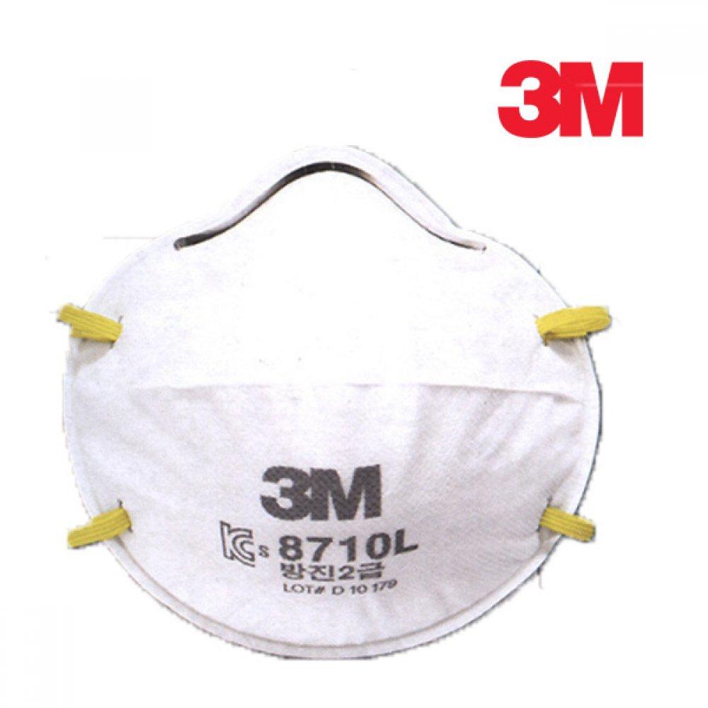 [더산3M]3M 방진마스크 8710L/방진마스크/산업용마스크/3M마스크/안전마스크/작업용마스크/일반방독면/호흡보호구/8710마스크