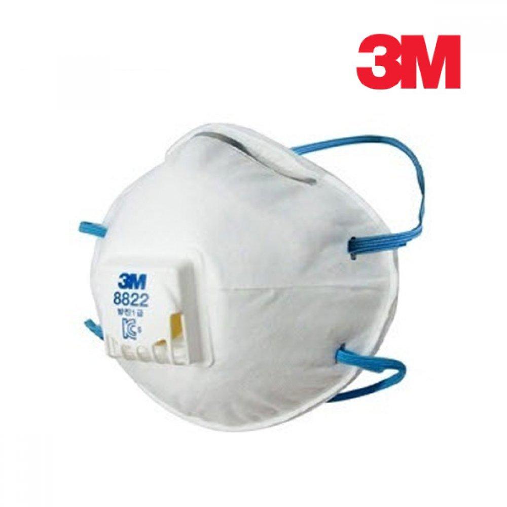 [더산3M]3M 방진마스크 8822/방진마스크/산업용마스크/3M마스크/안전마스크/작업용마스크/일반방독면/호흡보호구/8822마스크
