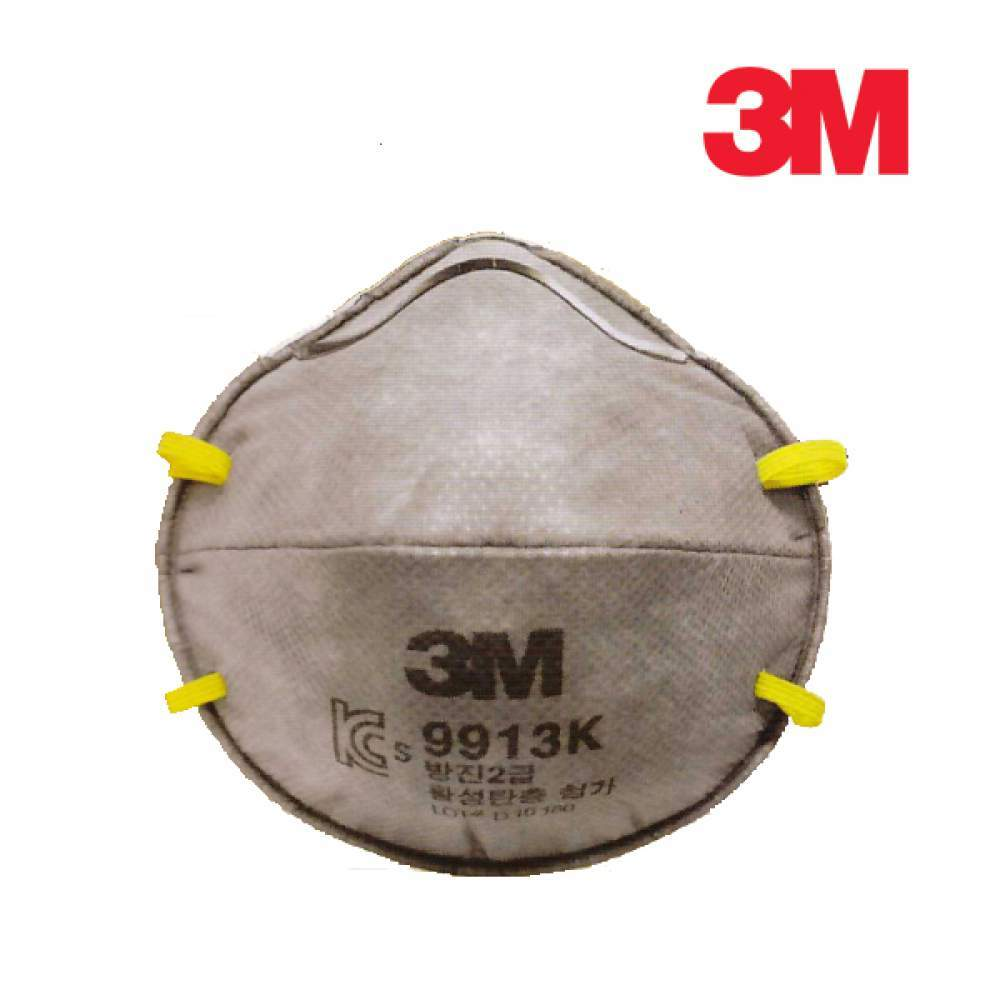 [더산3M]3M 방진마스크 9913K/방진마스크/산업용마스크/안전마스크/작업용마스크/공장마스크/일반방독면/호흡보호구