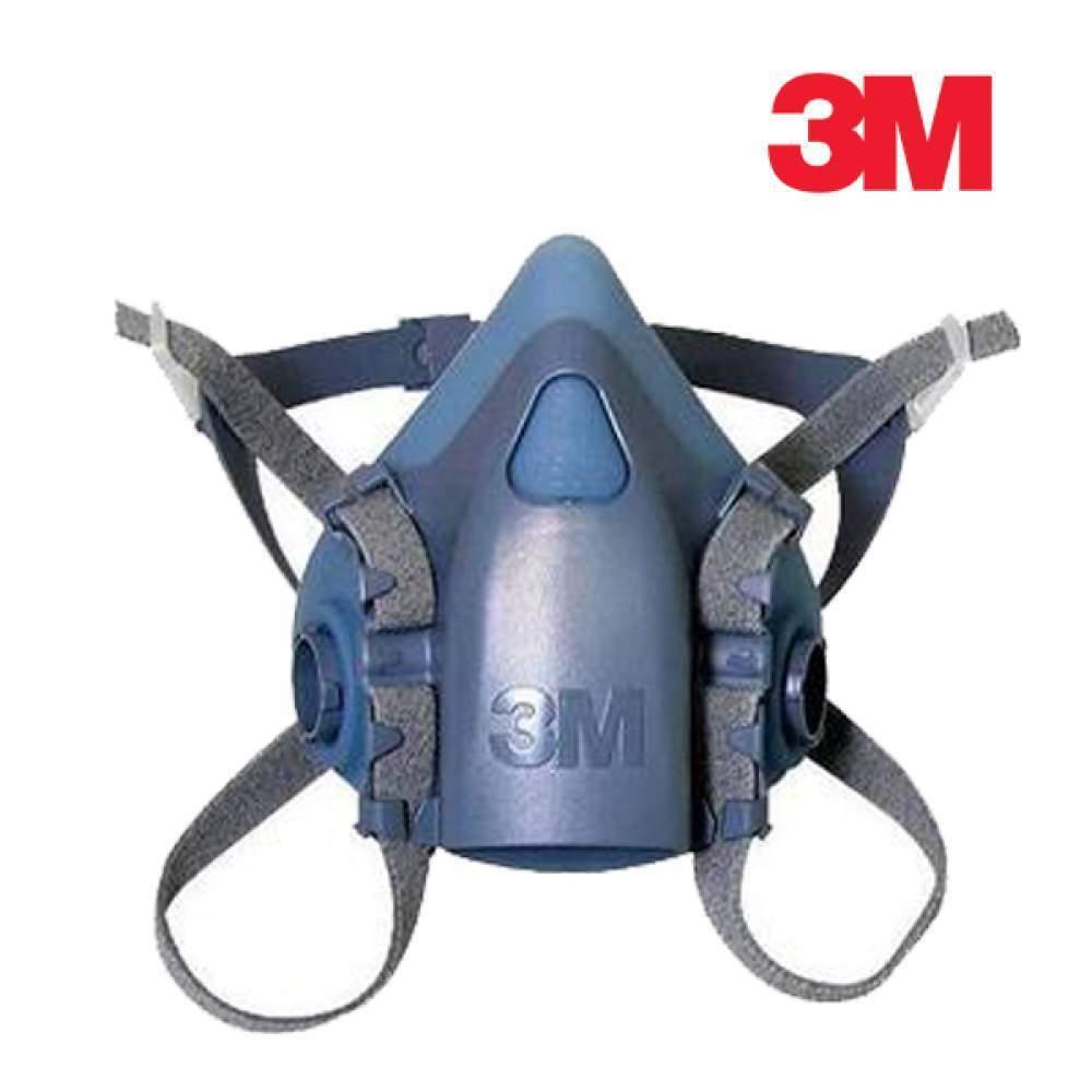 [더산3M]3M 마스크 면체 7502/3m마스크/방독마스크/방진마스크/7502/방독면/일반방독면/호흡보호구