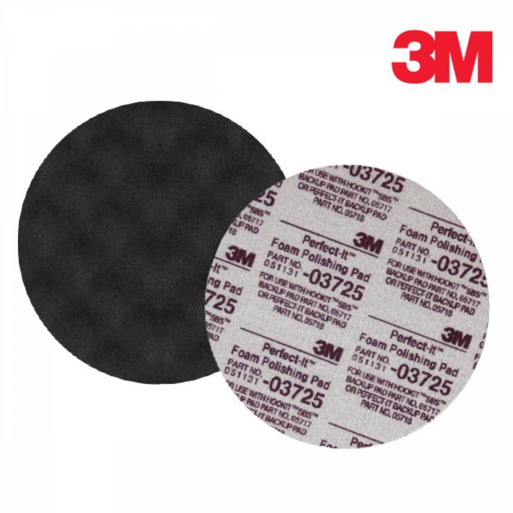 3M 광택 스폰지 패드 3725 1SET 2EA [제작 대량 도매 로고 인쇄 레이저 마킹 각인 나염 실크 uv 포장 공장 문의는 네이뽕]