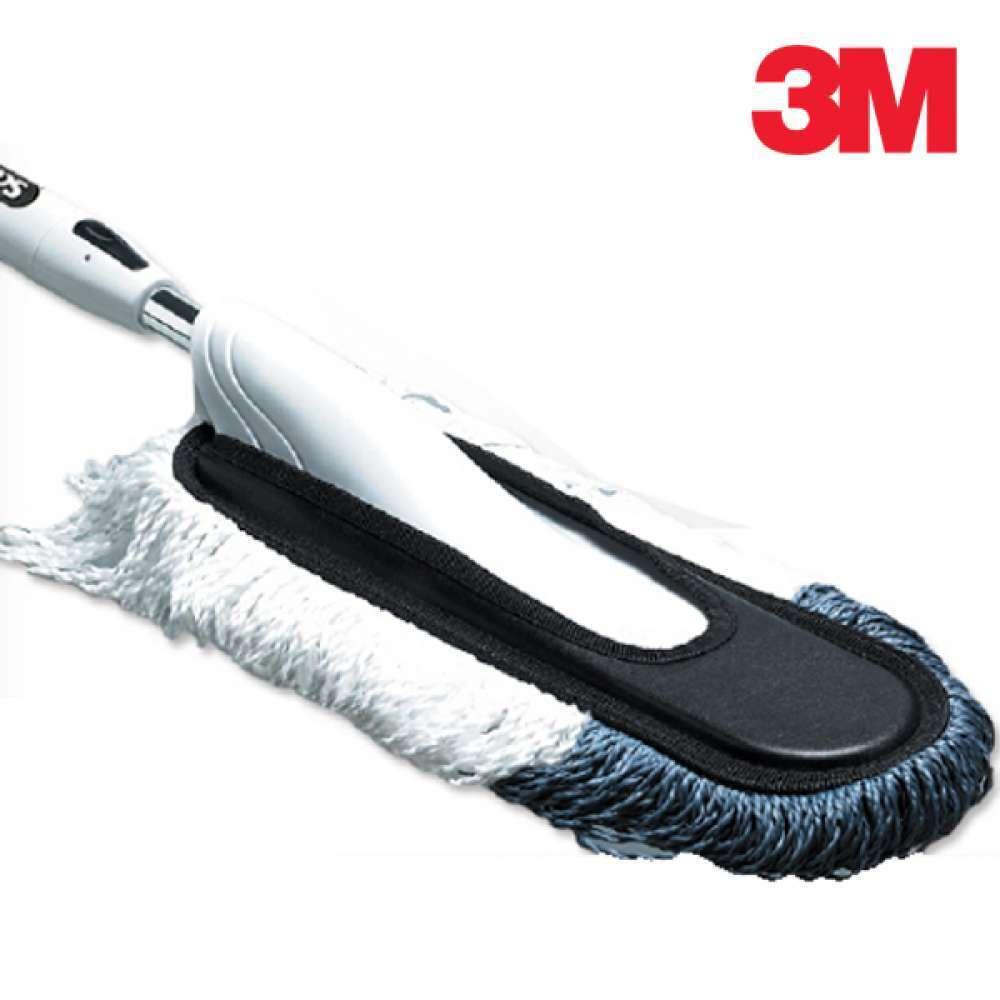 3M 스카치브라이트 카더스터 차량용 먼지떨이 [제작 대량 도매 로고 인쇄 레이저 마킹 각인 나염 실크 uv 포장 공장 문의는 네이뽕]