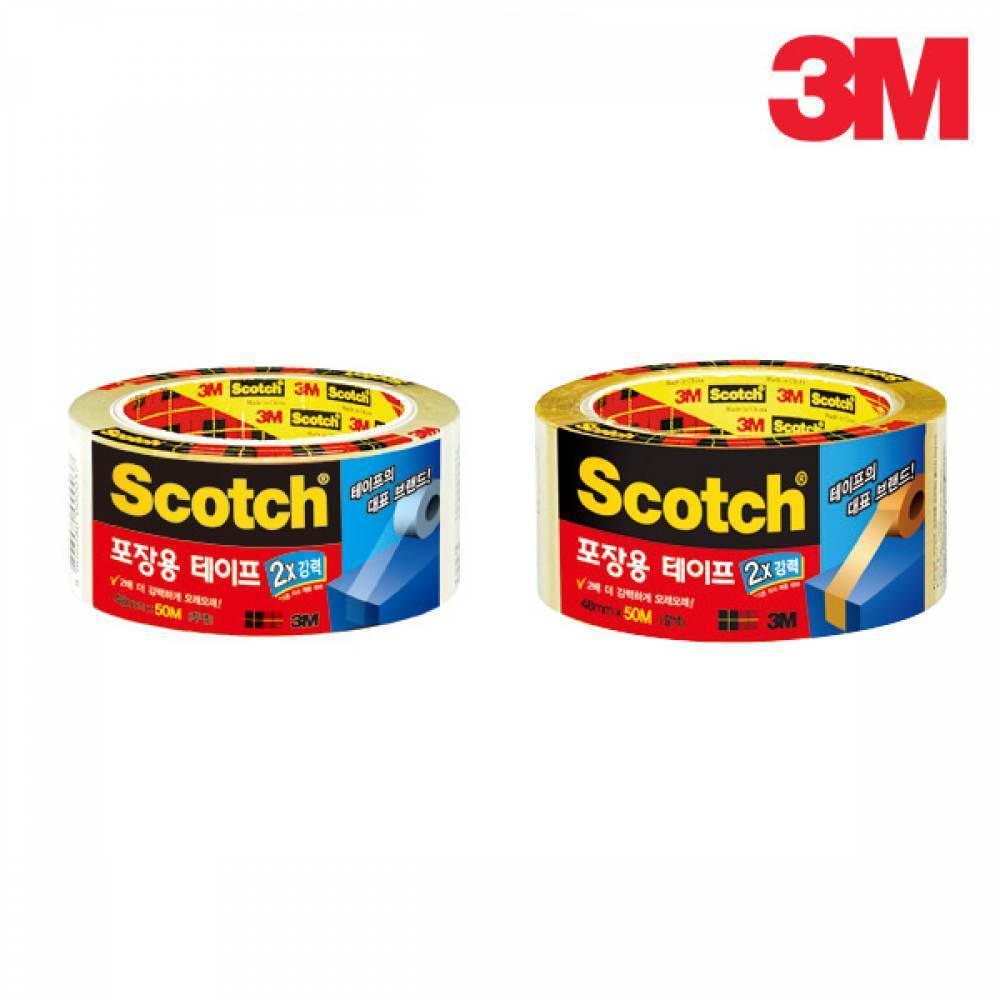 [더산3M]3M 스카치 두배 강력한 포장용 테이프 3615R/박스테이프/OPP테이프/택배테이프/포장테이프/테이프/투명테이프/3M박스테이프/박스테잎/베이지테잎/베이지테이프