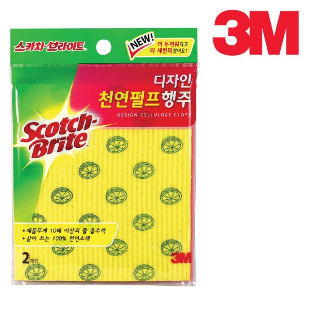 3M 행주 디자인 2매입 천연펄프