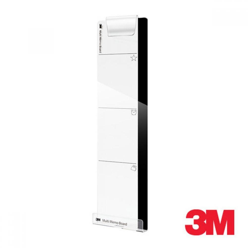 3M 모니터 부착식 멀티 메모보드 좌측용 우측용 택1 [제작 대량 도매 로고 인쇄 레이저 마킹 각인 나염 실크 uv 포장 공장 문의는 네이뽕]