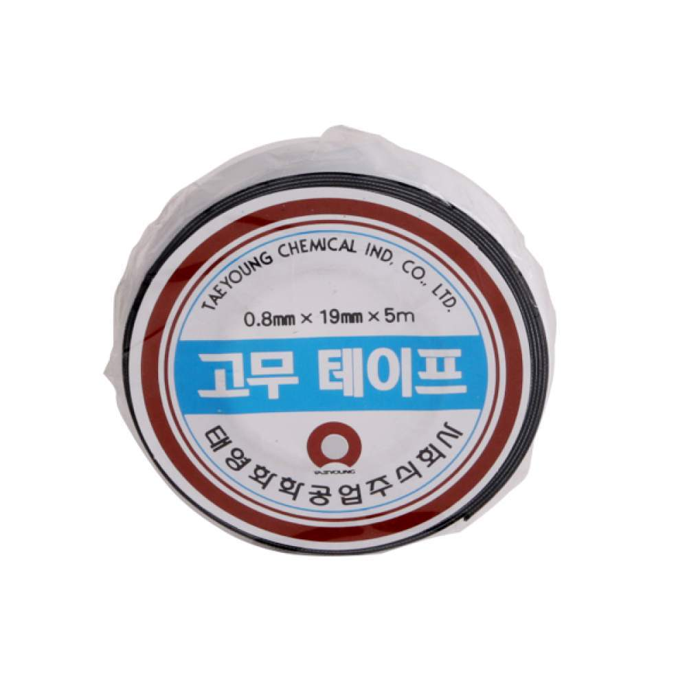 N7 태영 고무 테이프 19mm x 5M