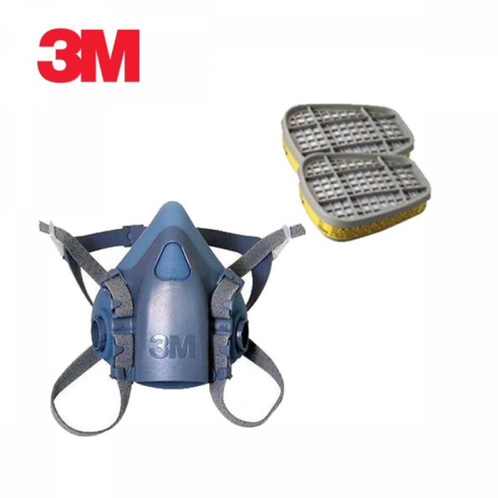 3M 마스크 7502 방독세트 7502+6006K [제작 대량 도매 로고 인쇄 레이저 마킹 각인 나염 실크 uv 포장 공장 문의는 네이뽕]
