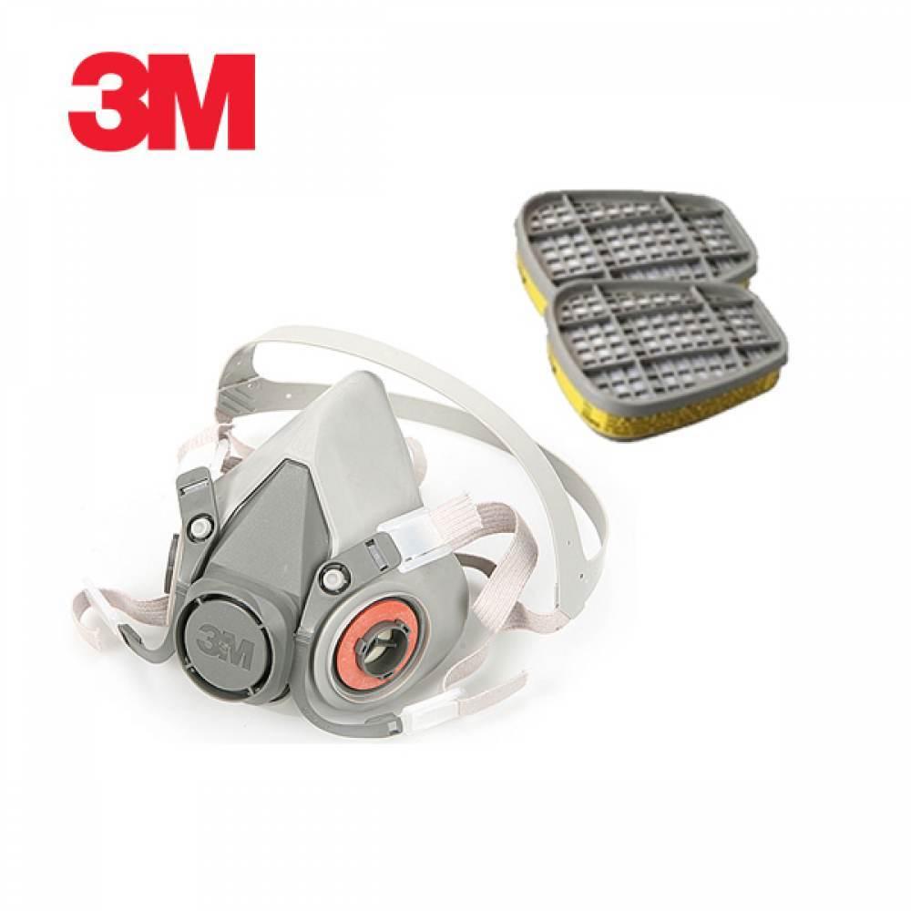 3M 마스크 6200 방독세트 6200+6006K [제작 대량 도매 로고 인쇄 레이저 마킹 각인 나염 실크 uv 포장 공장 문의는 네이뽕]