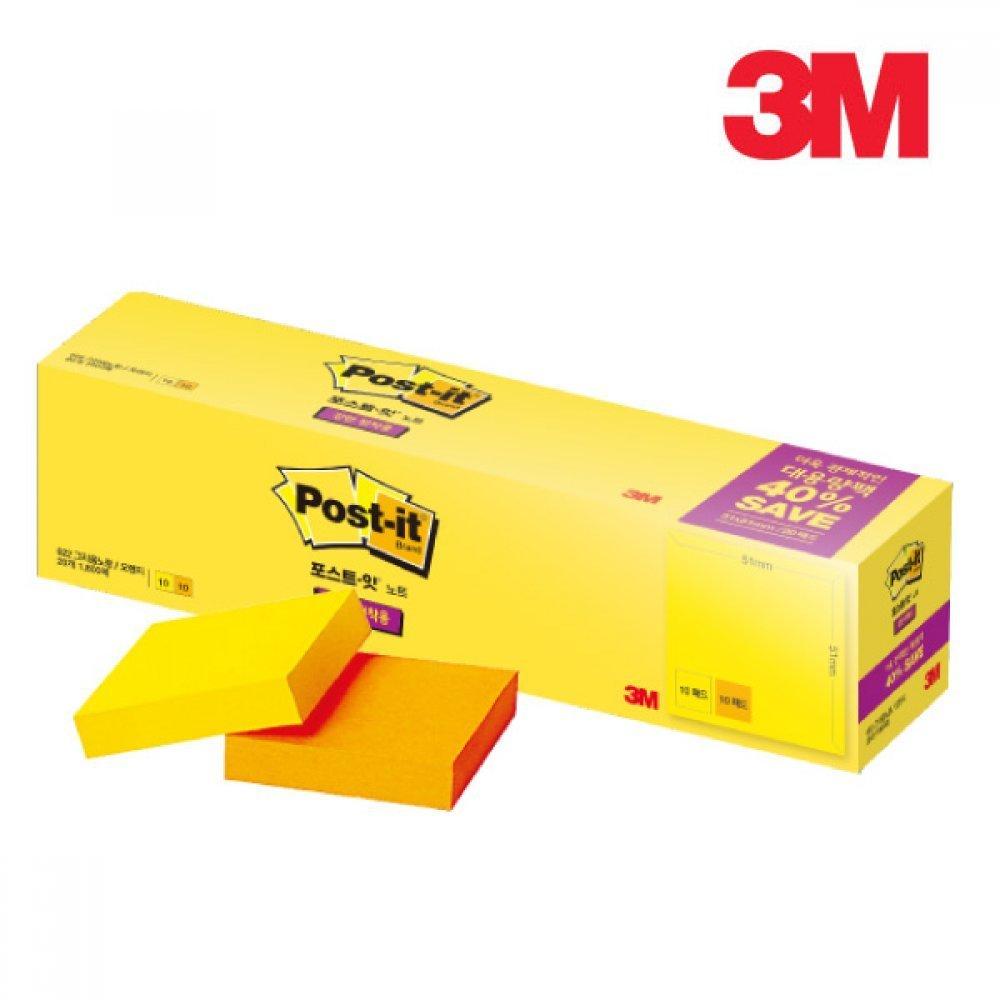 [더산3M]3M 포스트잇 강한점착용 노트 대용량팩 622SSN-20A/책갈피/분류/구분/포스트잇/3m메모/메모지/포스트이트/654/657/메모/연습장/노트