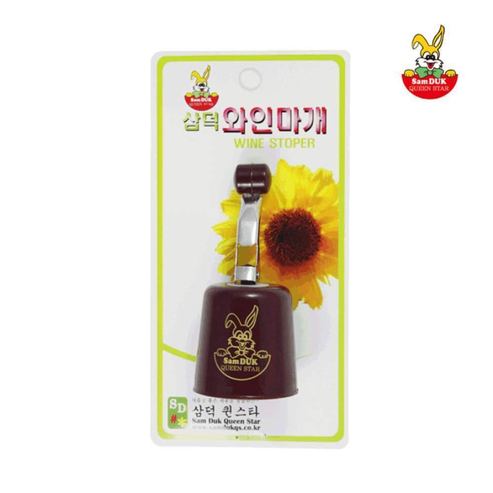 삼덕퀸스타 와인마개