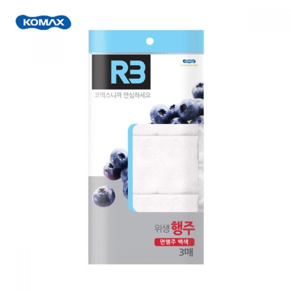 R3 면행주 위생 코멕스 3매 주방행주 백색