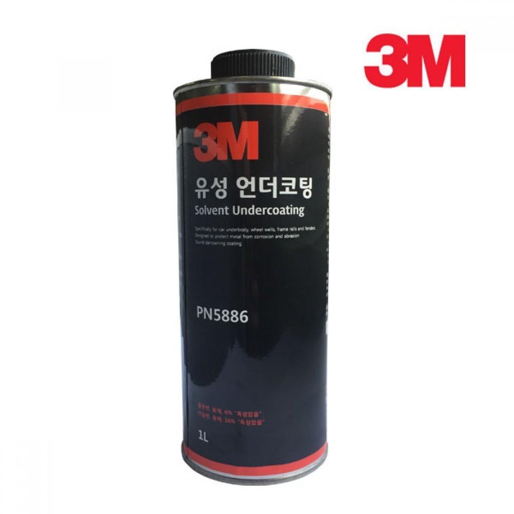 3M 유성 언더코팅 1L 에어건타입 전문가용 PN5886
