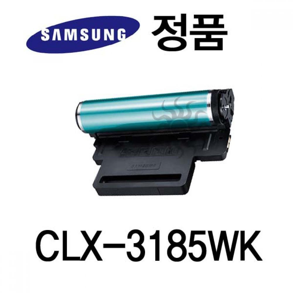 삼성정품 CLX-3185WK 컬러 레이저프린터 드럼