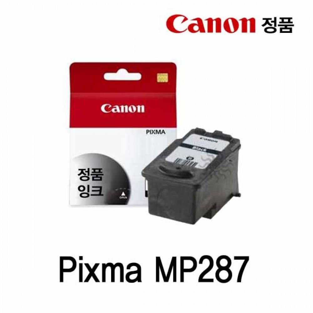 캐논 PIXMA MP287 정품잉크 검정