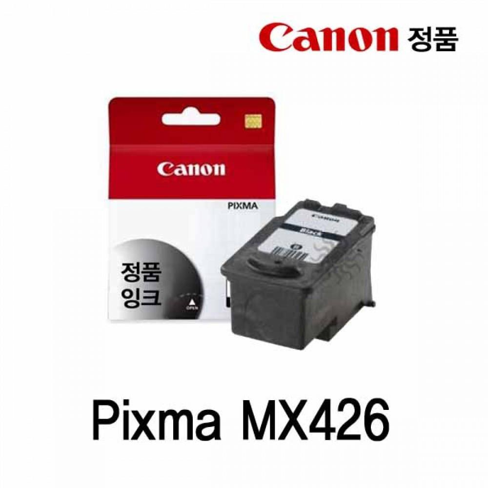 캐논 Pixma MX426 정품잉크 검정