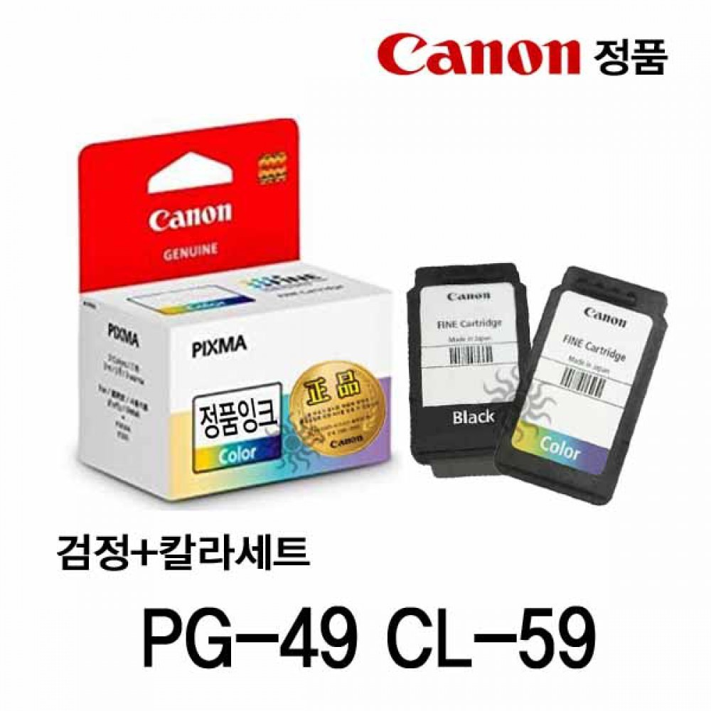 캐논 PG-49 CL-59 정품잉크 검정 칼라세트