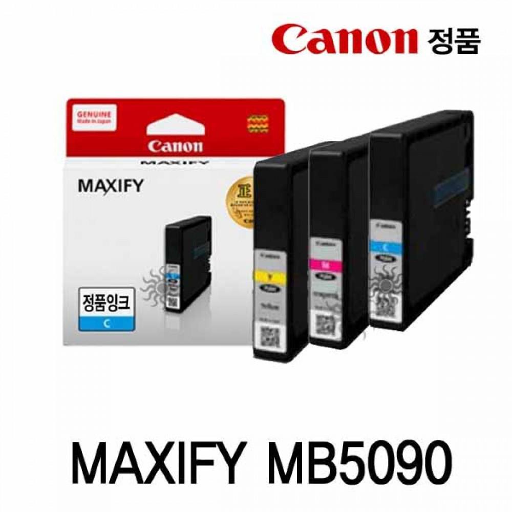캐논 MAXIFY MB5090 정품잉크 칼라