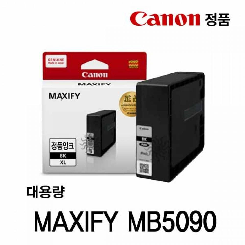캐논 MAXIFY MB5090 정품잉크 검정대용량