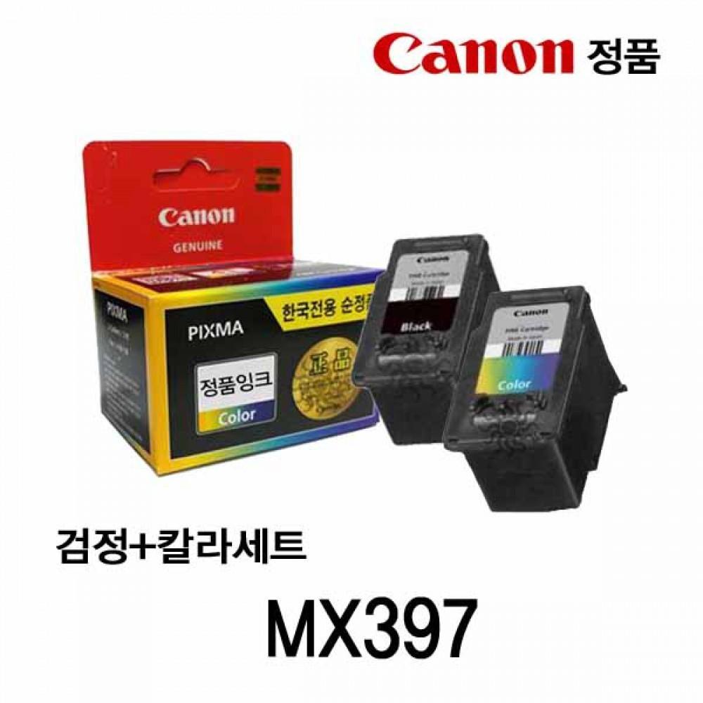 캐논 MX397 정품잉크 검정 칼라세트