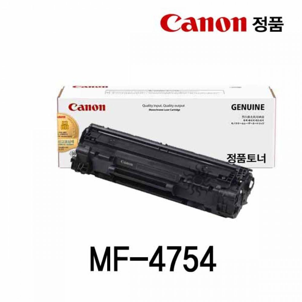 캐논 MF-4754 정품토너 검정